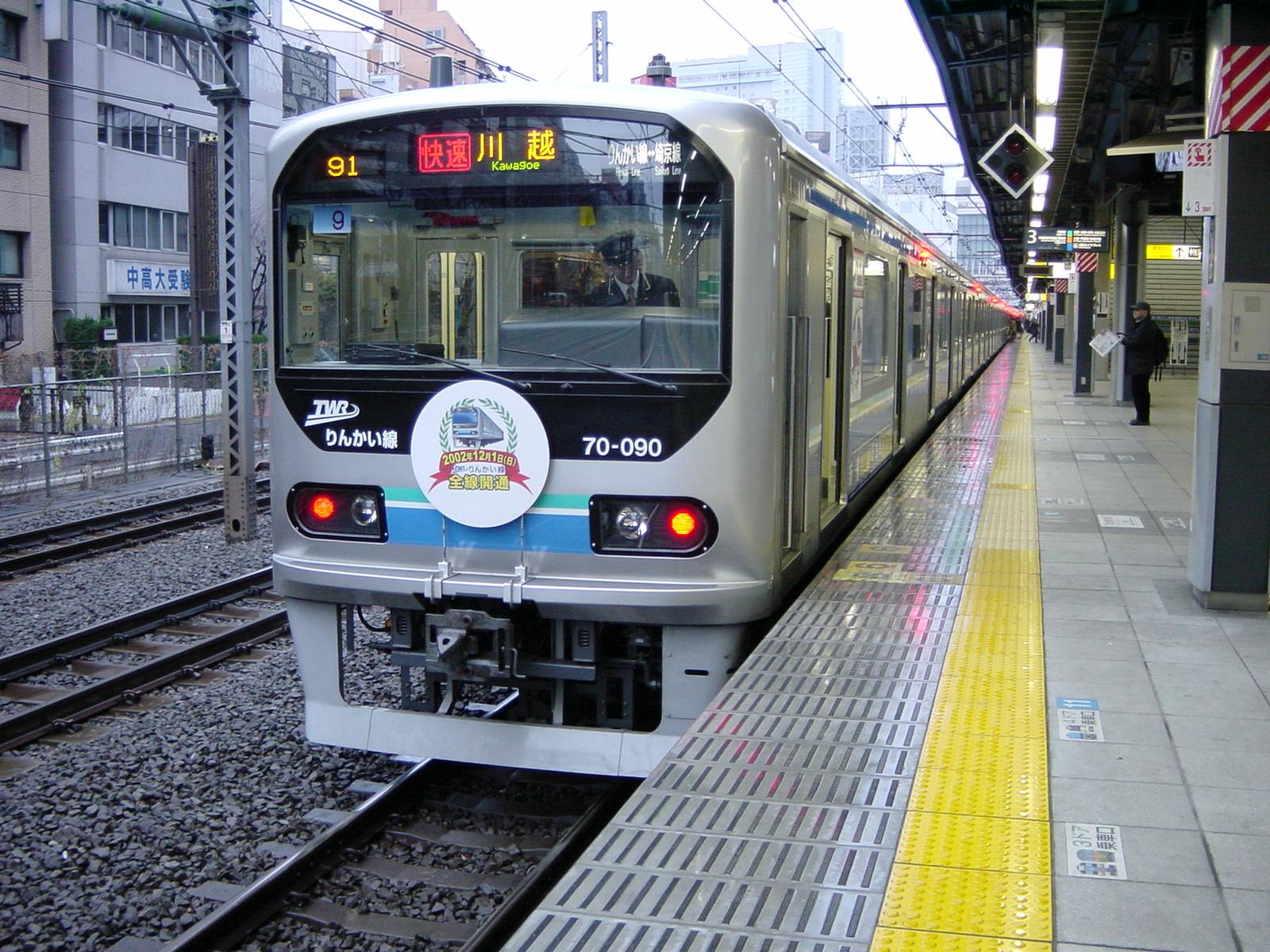 東京りんかい線70系-10