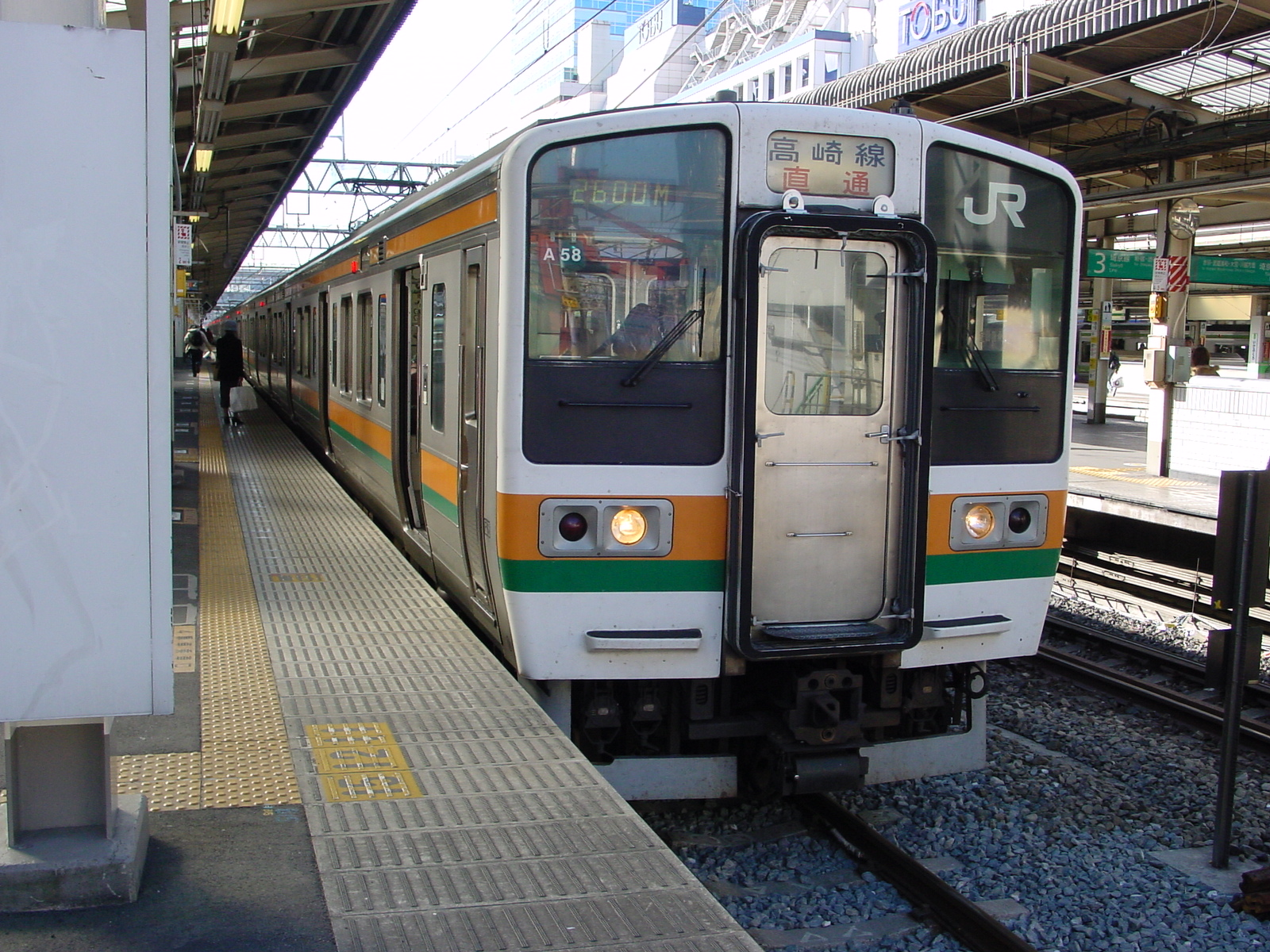 JR東日本211系-3