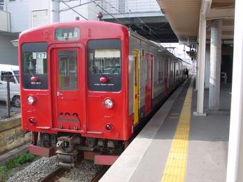 JR九州303系・JR九州103系.JPG