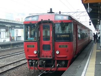 JR九州キハ185系-12(400万画素).JPG